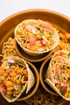 Papadconeã'âchaatまたはchatは、インドからの簡単ですが健康的でカリカリのティータイムスナックです