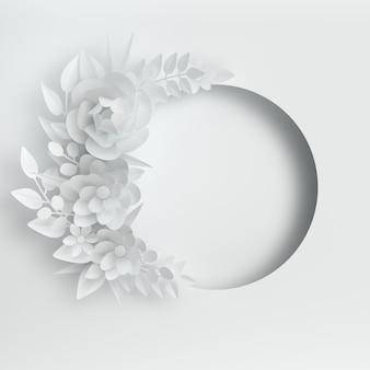 종이 우아한 흰색 꽃과 흰색 배경에 나뭇잎