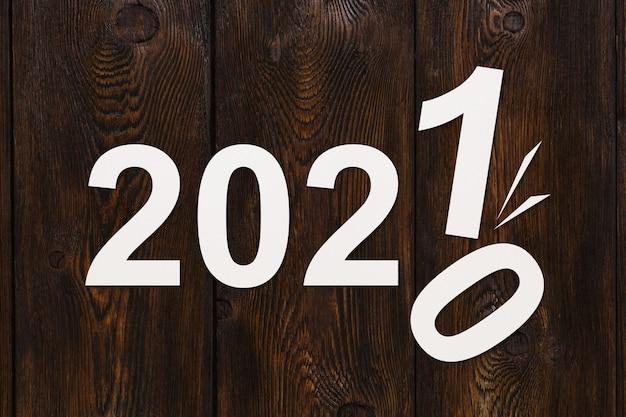 Бумажные числа меняют новый год
