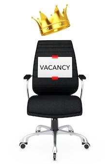 Лист бумаги с сообщением о вакансии над черным кожаным офисным креслом босса с золотой короной на белом фоне. 3d-рендеринг.
