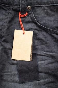 Бумажная бирка на штанах