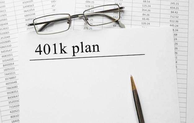 테이블에 401k 계획이있는 종이