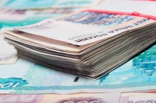 Рублей papermoney
