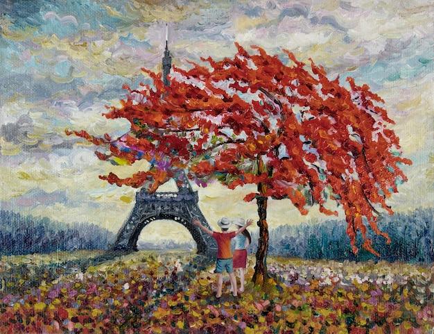 ヨーロッパ、フランスのパリ都市景観。