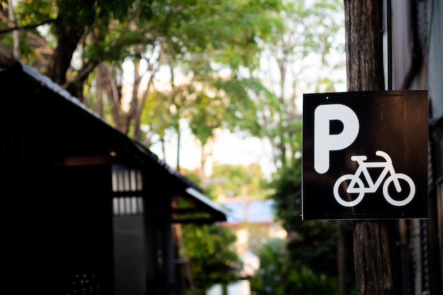 Park area sign for bicycles