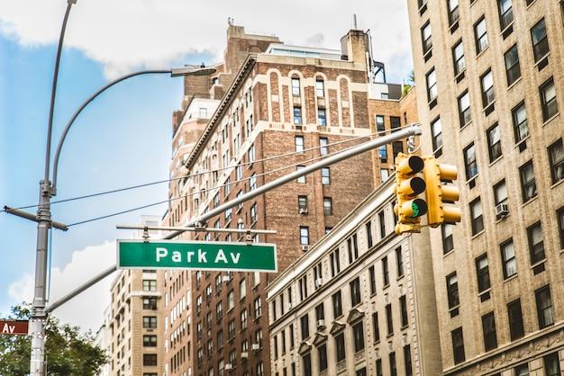 マンハッタンのパークアベニュー