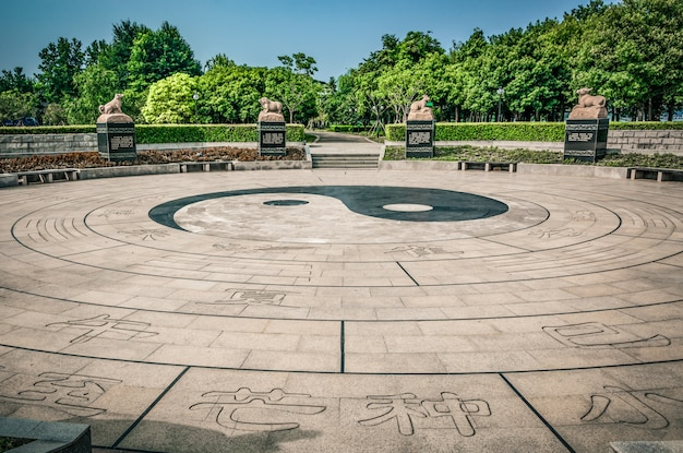 Park in china