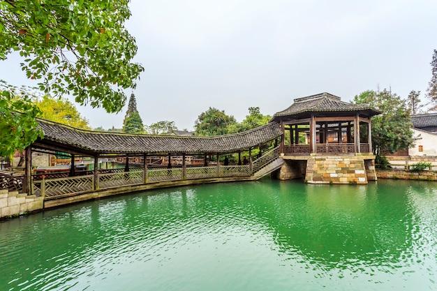 Park and lake