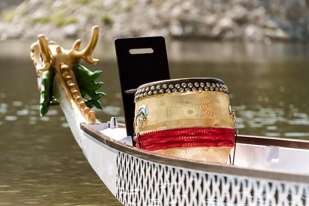 ドラゴンボートの一部