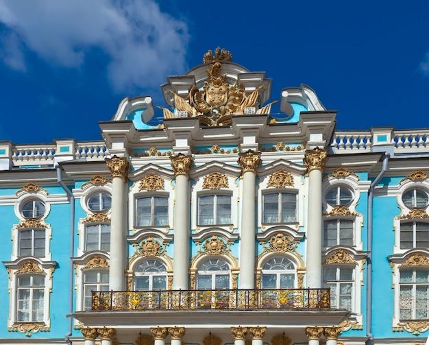 皇居キャサリンパレスの一部
