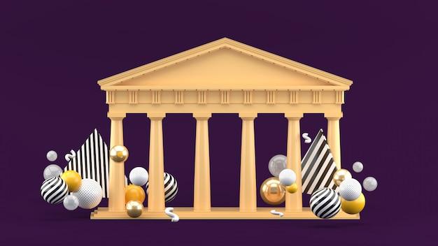 紫色のスペースにカラフルなボールの中でパルテノン神殿
