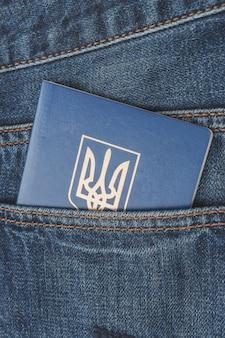 청바지 주머니에 우크라이나의 여권을 닫습니다