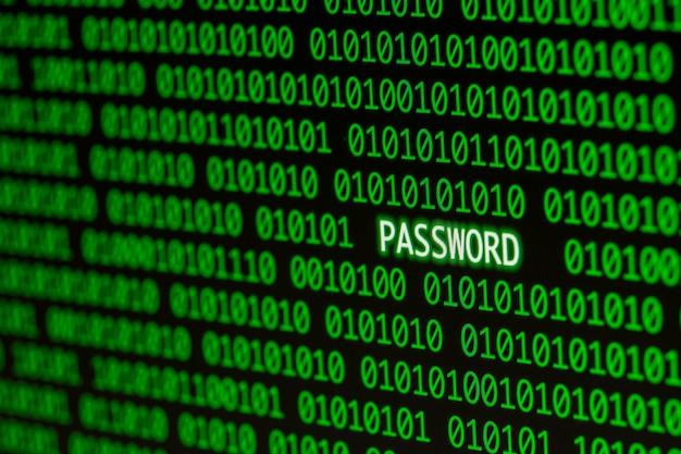 バイナリコード付きのパスワード