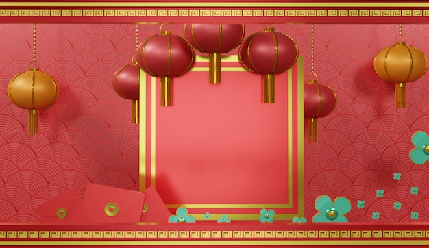 Pastel color scene for show product. fashion show shopfront. chinese traditional texture. chinese lunar new year theme.