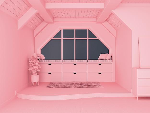 열린 공간과 분할 수준의 바닥, 3d 렌더링 파스텔 핑크 모노톤 개념 거실 인테리어