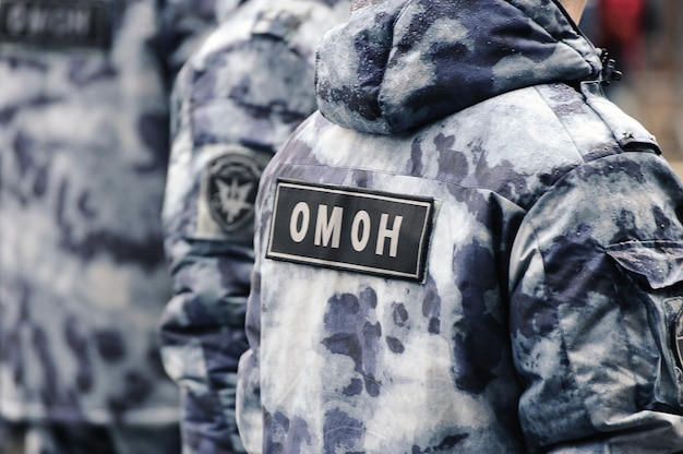 Patch on camouflage - special purpose police unit  -omon
