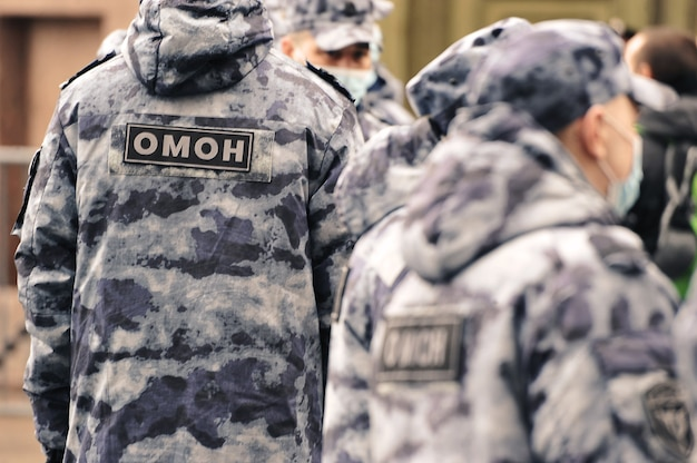 Patch on camouflage - special purpose police unit - omon