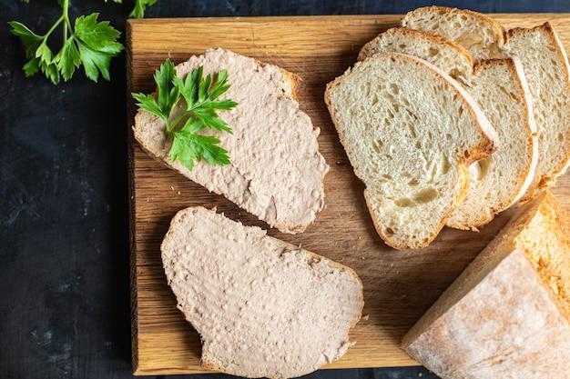 파테 야채 가지 고추 야채 바바 ghanoush 유기농 건강 요리
