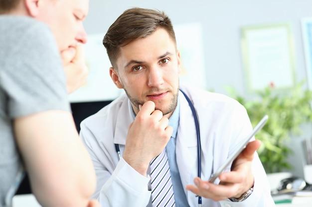 Пациент думает о диагнозе