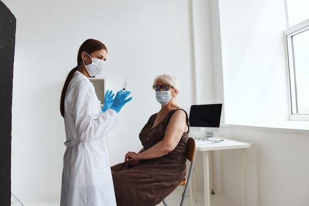 患者ワクチンパスポート病院での治療