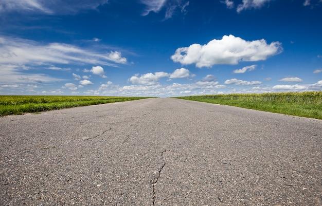 포장 도로