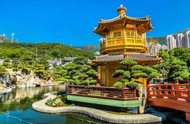 중국 홍콩의 중국 고전 정원 인 난리 안 정원의 절대 완벽의 파빌리온 프리미엄 사진