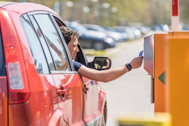 Оплата картой за парковку