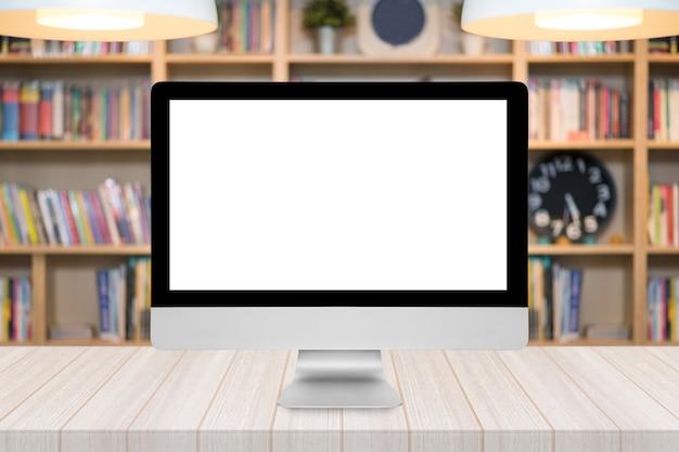 木製のテーブルに白い空の画面とスマートな現代的なpc