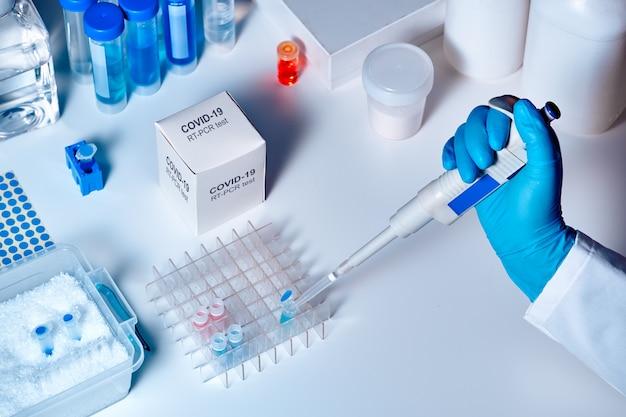新しいコロナウイルス診断キット。コロナウイルスの存在を検出するための試薬、プライマー、およびコントロールサンプル。リアルタイムpcr技術に基づくin vitro診断テスト。