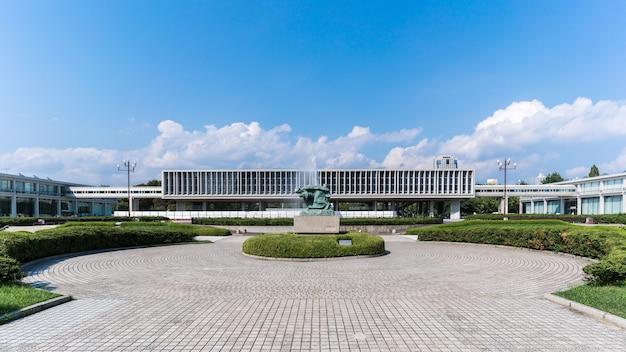일본 히로시마의 평화 기념 공원 및 박물관
