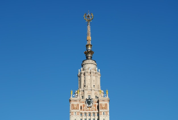 Peak of moscow state university building background hd