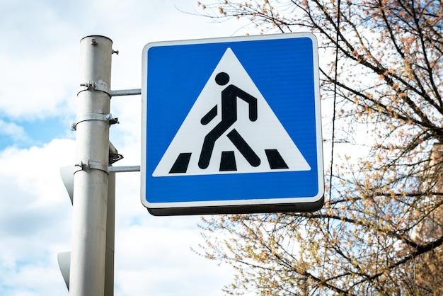 Pedestrian crossing sign in city.