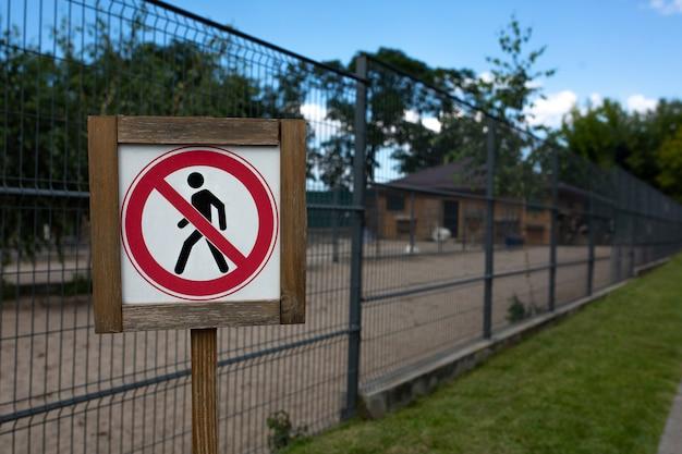歩行者の通行は自然保護区での標識を禁止しました。テキスト用のスペース