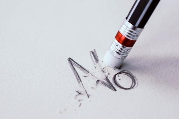 종이에 아니오라는 단어를 지우는 연필.