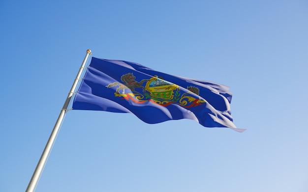 ペンシルベニア州米国旗ローアングル