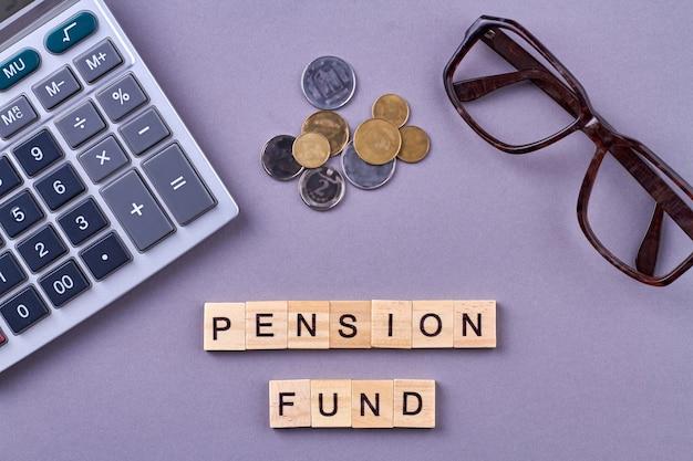 Концепция пенсионного фонда.