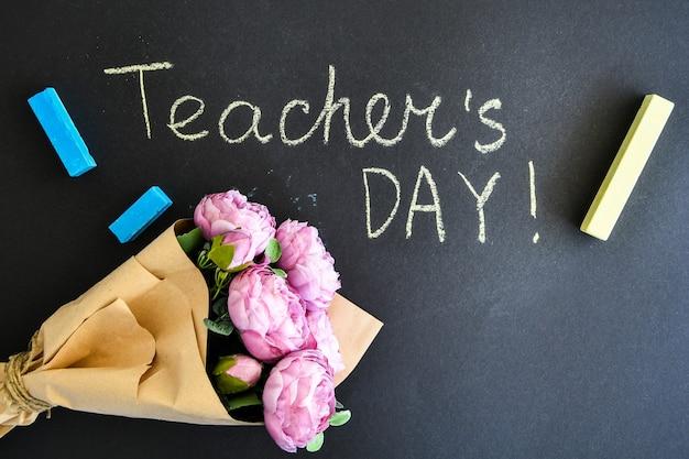 Букет пионов и надпись teacher day