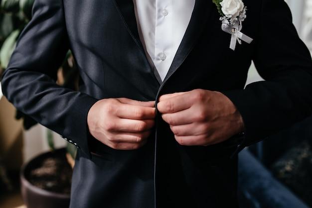 Люди, бизнес, мода и концепция одежды