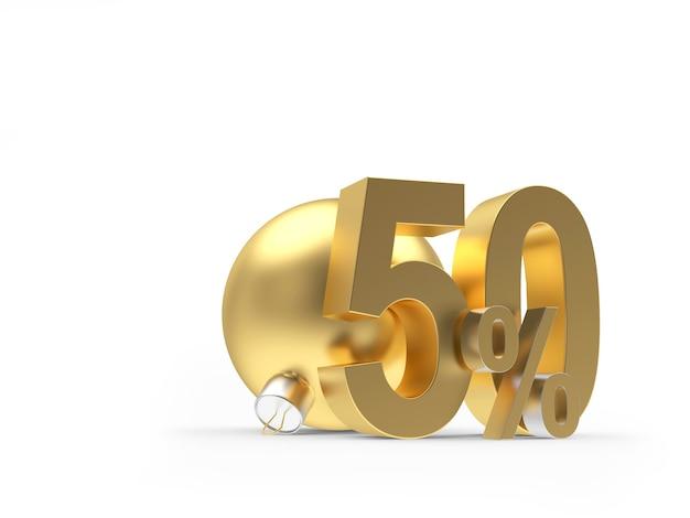Процентов и золотой елочный шар