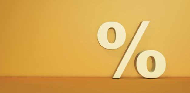 オレンジ色の背景、ビジネスおよびアカウントのコンセプトにパーセント記号