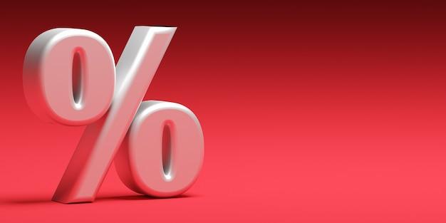 Знак процента с красным baclground бизнес-концепция