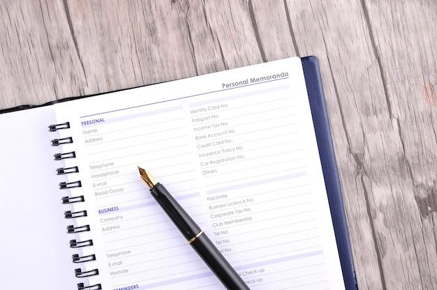 Личная информация для заполнения - многоцелевое использование для бизнеса