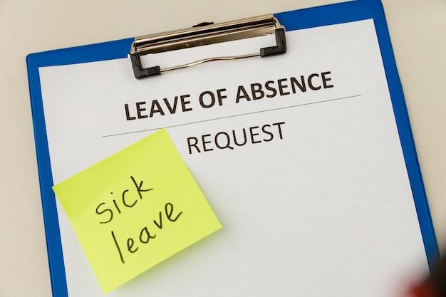 Бланк заявления об отсутствии в личном отпуске на стойке регистрации.