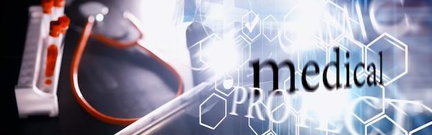 개인 보호 장비. 일회용 의료용 마스크. 호흡기 보호용 거즈 붕대. 의료 액세서리.