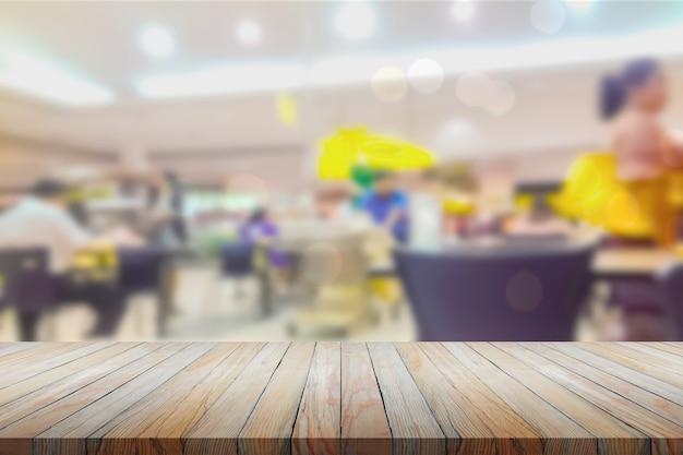 Bokeh 배경, 음식 및 음료, 제품 디스플레이 몽타주 흐리게 레스토랑 위에 관점 나무