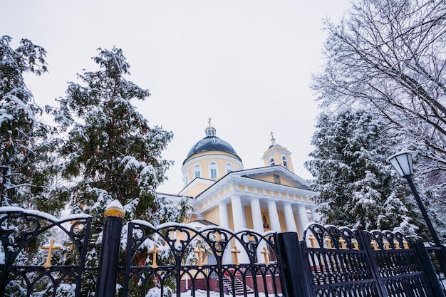 Peter and paul cathedral in the winter season