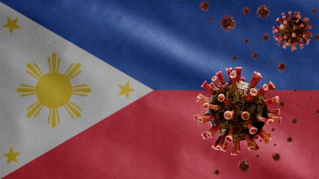 フィリピンの旗を振ってコロナウイルス2019ncovの概念