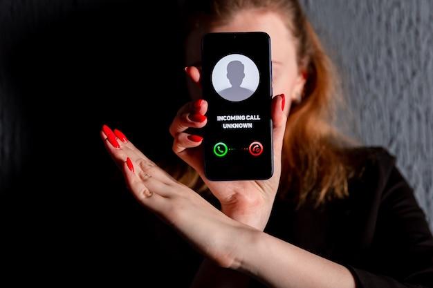 알 수없는 번호로 걸려온 전화입니다. 스마트 폰 컨셉으로 사기, 사기 또는 피싱