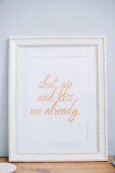 引用付きのフォトフレーム黙って、もうキスして