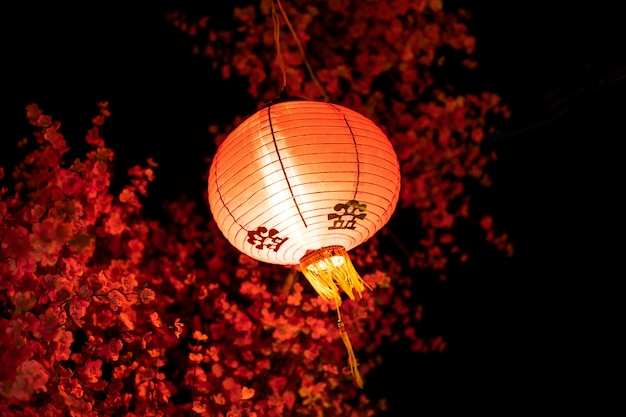 Photo of hanging chinese red lantern in the nigh. traditional oriental red lamp.
